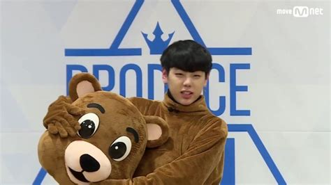 PRODUCE 101 (Saison 2) : Jang Dae Hyeon from OUI