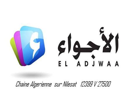 Frequence El Adjwaa Tv sur Nilesat - 2018 Frequence