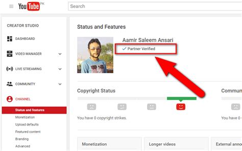 Video SEO: How to Verify Your YouTube Account / Channel